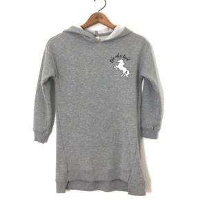 JUSTICE Girls Gray UNICORN Hoodie Sweatshirt